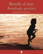 ISBN: 978-84-307-6086-2